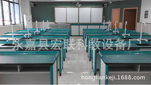 High school biology laboratory instrument of 56 biological comprehensive laboratory