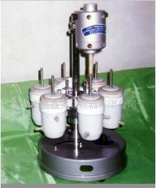Adjustable high speed homogenization machine / blender
