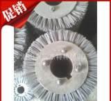 片状钢丝轮,磨料丝轮辊刷;