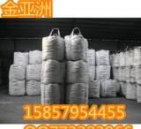 供应自产自销低铁低钙金属硅 厂价供应出口工业硅 结晶硅;