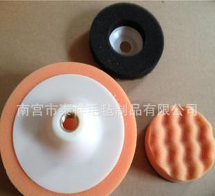 The supply of hot sponge polishing wheel car waxing wave sponge sponge wheel