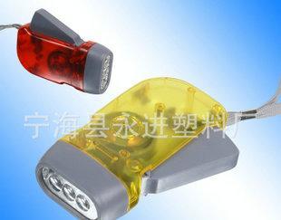 メーカーの生産は永久に無電源LEDの手には、電気的には、電気的な懐中ペンライト