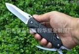 【廠家直銷】戶外多功能野營刀具 多用組合工具鉗 萬用刀鉗子帶燈;