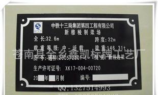 공급 알루미늄 '기계' 부식 자동차 높은 광 카드 인쇄 알루미늄 도금 프레스 알루미늄 표시판