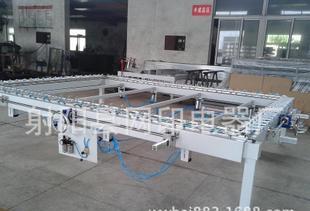 공급 더블 알루미늄 머리 공압 기계식 그물 기계 매우 그물 기계