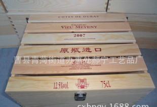 【 품질 서비스 품질 보증 똑바로 주류 목조 포장 박스 와인 와인 나무 상자 갑 나무 상자
