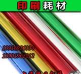 晨辉电化铝 烫塑哑彩色促销 整箱江浙沪包邮 另有烫纸、镭射系列;
