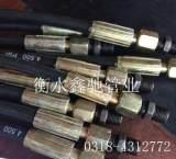 批发高压钢丝编织胶管 缠绕胶管 高压油管 液压软管 耐高温蒸气管;