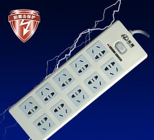 The new GB socket, socket, brain office socket, socket, lightning protection cable socket, socket fittings