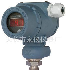 신상품 기체압력은 트랜스 미터 언더 프레셔 압력 디지털 압력 트랜스 미터 트랜스 미터