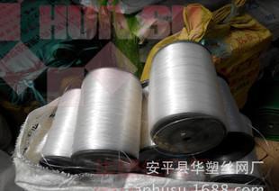 【热销产品】聚乙烯单丝、PE丝、塑料单丝、塑料线材、塑料丝;