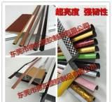 最新塑料異型材 塑料裝飾條 裝飾條 壓條 裝飾條帶銀色;