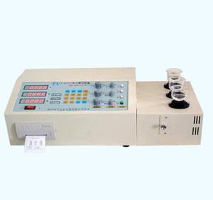 铸造元素分析仪,炉前钢铁元素分析仪,炉前化验仪器;
