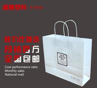 공장 주문 휴대용 봉지 인쇄 특수 종이 봉지 주문하다 광고 종이 봉지 환영 골라 사다