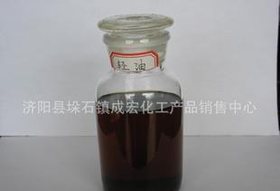 济南现货供应厂家供应 轻油轻油 山东