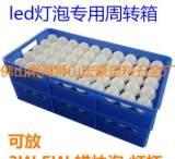 led藍寶石燈絲條 陶瓷鎢絲燈絲 led藍寶石基板支架 電光源材料;