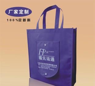 부직포 핸드백 접기 자루 부직포 환경 포켓 의류 가방 쇼핑백 공장 도매