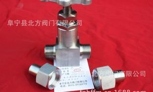 долгосрочных поставок они сверхмощной игольчатый клапан высокого давления и температуры запорный клапан игольчатый клапан запорный клапан высокого дав