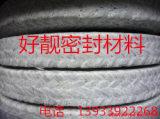 四氟浸液盘根 石棉四氟浸液盘根 质量最优 价格最低 厂家直销;
