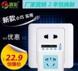 定时器插座24小时循环大功率电动车充电定时开关厨房电子定时插座;