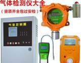 可燃气体变送器/防爆型带显示高精度高灵敏度固定式气体探测仪;