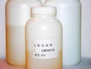 全国最专业固色剂,印花印染助剂生产商.该厂生产的助剂浓度质量高