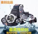 2015新款大功率 3T6平頭強光頭燈電池充電頭燈狩獵釣魚燈飛機頭燈;