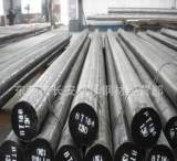 T7(A)碳素工具钢圆钢T7冷作模具钢板材料厂家化学成分性能用途;