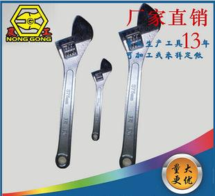 A factory on behalf of custom processing, steel wholesale hardware tools wrench wrench wrench