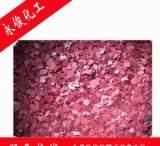 永俊化工銷售暗紅色或暗紫色斜方結晶鉻酸 50KG/桶 可拆零;