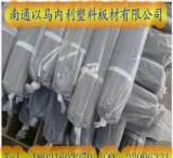 厂家直销 pvc焊条 塑料焊条;