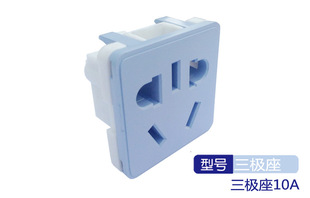 State [] CI socket fittings socket socket manufacturers wholesale quality wireless parts inserted in a small three