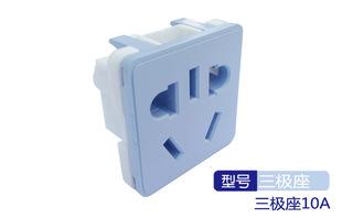 Ci [сокет аксессуары государства] высококачественных строке вставить вставить пластины производителей газа оптовая беспроводной с небольшой части сиде