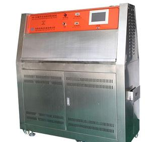Simulated sunlight exposure UV accelerated aging environment test box QUV UV aging test machine