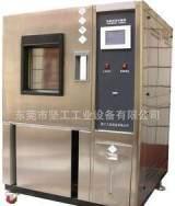 環境溫濕度檢測設備可靠性溫濕度實驗設備溫濕度檢測儀器設備;