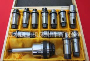 예방 과부하, 얼른 보링 탭 홀더 J5230, J4330, 생산 도매 저가 직판