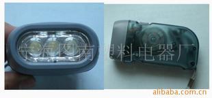 低価格現物供給発電懐中電燈/無電源自発電気懐中電燈/ 3LED燈手圧発電懐中電燈