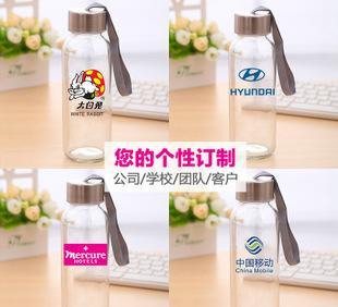 공장 사용자 정의 인쇄 광고 작은 선물 유리잔 판촉 홍보 경품 컵 사용자 정의 LOGO 인쇄 물컵