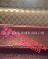 金葱膜 拉伸膜金葱膜 pp镀铝膜 厂家自产自销 苍南瑞美包装;