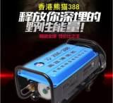熊猫 家用高压洗车清洗机自吸式洗车机洗车器220V电动水流便携式;