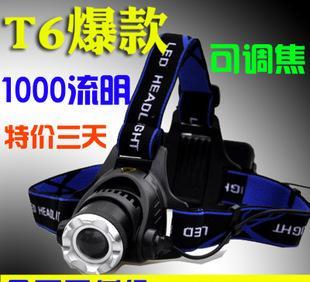 T6 L 2 XPE黃色LED光ヘッドランプ伸縮ズーム充電ロングシュートV9釣りヘッドランプ