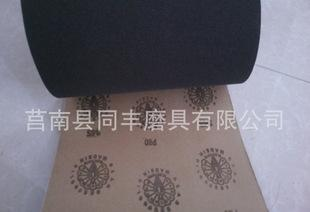 Abrasives manufacturer peacock peacock licensing sandpaper roll, rolls, roll sandpaper (Sha Bu)