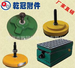 高质量机床数控垫铁 机床地轨乾冠机械专业制造;