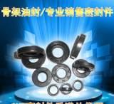 供应台湾NAK骨架油封、静环油缸油封TC橡胶耐高温机械o型圈;