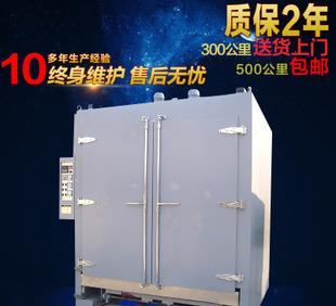 F6-1 electric trolley oven programmable digital display drying box full automatic electric heating industrial oven drying box