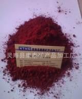 批发供应陶瓷颜料氧化铁红 铁黑;