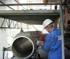 The agency wanted magnetic particle detector fluorescent magnetic particle inspection machine at home and abroad agent