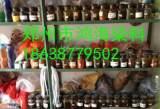 阳离子染料,阳离子桃红FG,碱性桃红,厂价直销;