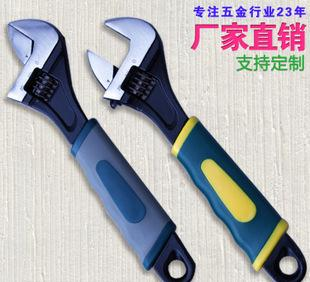 Electrophoresis black double color handle sleeve wrench Wuzhi 6 inch -12 inch