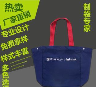 특가 도매 사용자 정의 주문 쇼핑백 돛 자루 빔 입 선물 순면 자루 휴대용 환경 광고